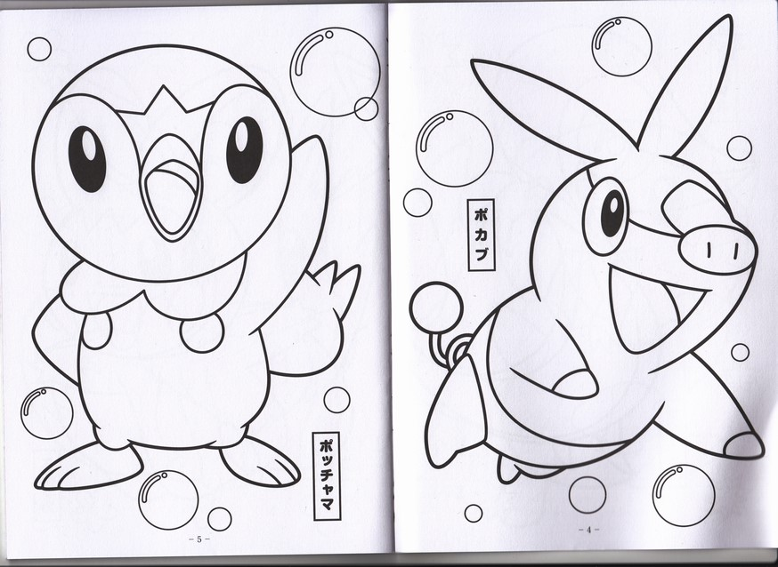Photo4 Anime Coloring Book Nurie Pokemon Poket Monsters Best Wishes By SHOWA
