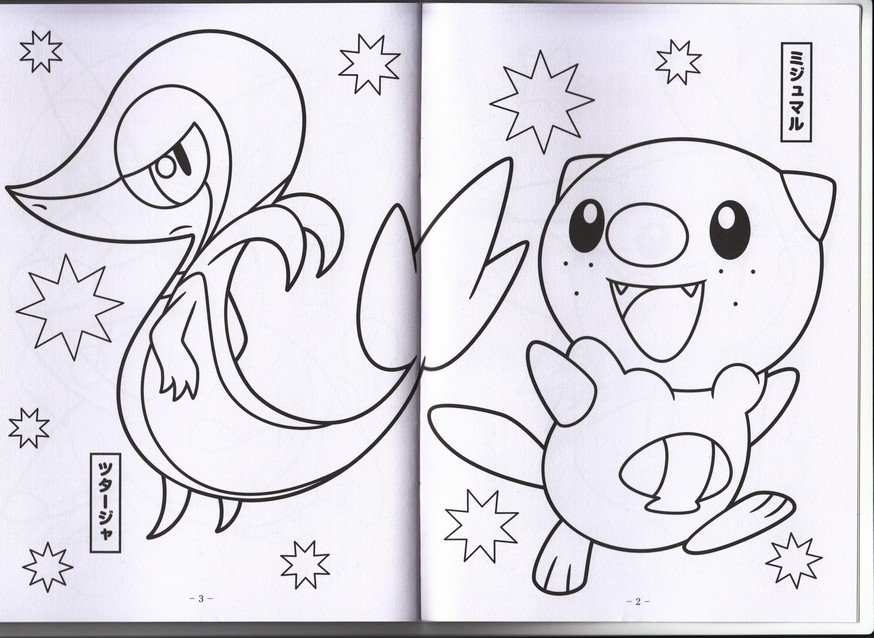 Anime Coloring Book Nurie Pokemon Poket Monsters Best Wishes By SHOWA